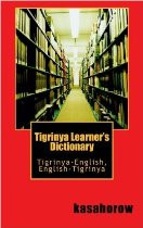 Tigrinya Learner's Dictionary (Tigrinya-English)