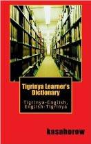 Tigrinya Learner's Dictionary (Tigrinya-English)