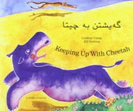 Keeping Up with Cheetah (Kurdish-English)