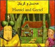 Hansel & Gretel (Kurdish-English)
