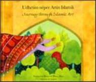 Journey Through Islamic Art (Albanian-English)