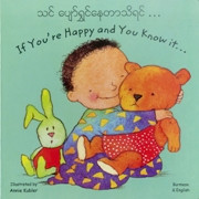 If You're Happy and You Know It... (Burmese-English)