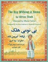 The Boy Without a Name (Pashto-English)