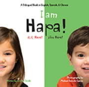 I am Hapa! (Chinese_simplified-Spanish-English)
