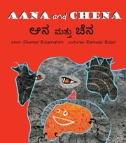 Aana and Chena (Kannada-English)