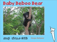 Baby Beboo Bear (Kannada-English)