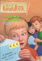 A to Z Mysteries: The Empty Envelope (Chinese_simplified-English)