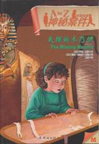 A to Z Mysteries: The Missing Mummy (Chinese_simplified-English)
