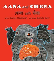 Aana and Chena (Marathi-English)