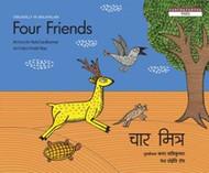 Four Friends (Marathi-English)
