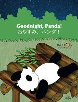 Goodnight, Panda (Japanese-English)