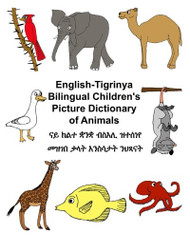 English-Tigrinya Bilingual Children's Picture (Tigrinya-English)