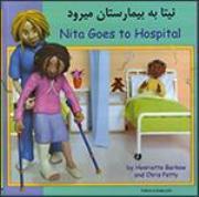 Nita Goes to Hospital (French-English)