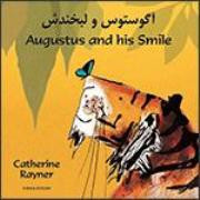 Augustus and His Smile (Farsi-English)