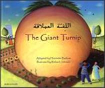The Giant Turnip (Lithuanian-English)