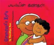 Grandma's Eyes (Tamil-English)