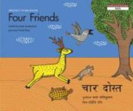 Four Friends (Malayalam-English)