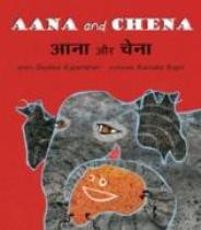Aana and Chena (Bengali-English)