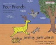 Four Friends (Tamil-English)