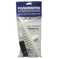 Pondmaster 14515 Replacement Manifold (AP40) Pondmaster 04540 Pond Aerator