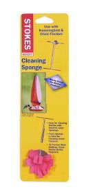 Hiatt Manufacturing Cleaning Sponge