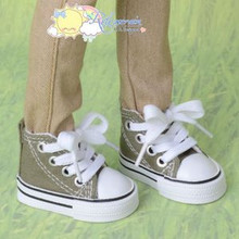 "Doll Shoes Ankle Sneakers Boots Olive for MSD BJD Dollfie Unoa 17"" Tonner Matt"