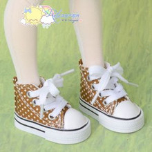 """Doll Shoes Ankle Sneakers Boots Brown/Dots for MSD BJD Dollfie 17"""" Tonner Matt"""