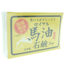 Yokoyama Sakurado 100% Natural Unscented Japanese Royal Horse Oil Bayu Cleansing Moisturizing Face Skin Care Facial Soap Bar 120g (4.23oz) Japan Import Made in Japan