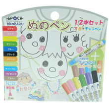 Kobaru DIY Art Paint Craft Japanese Permanent Textile Fabric Marker Pens Set (11 Colors + 1 Air Erasable Pen) Japan Import Made in Japan
