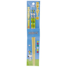 OSK Peanuts Snoopy Japanese Natural Bamboo Wood Chopsticks 21cm (8.27 inch) SNOOPY [627774] Japan Import Made in Japan