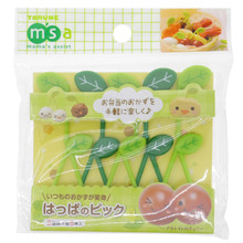 Torune Mama's Assist Lunch Box Accessories Bento Decoration Japanese Green Leaf Food Picks Set of 10 Pieces P-2759