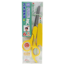 Japanese Baby Green Bell Safety Hair Thinning Scissors BA-110 Japan Import Made in Japan
