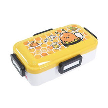 Skater Sanrio Gudetama Egg 4-Point Lock Leakproof Bento Lunch Box 530ml Japan Import Made in Japan