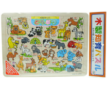 Navi Japanese Educational Wooden Jigsaw Puzzle Zoo Animals 99pcs Japan Import Made in Japan
