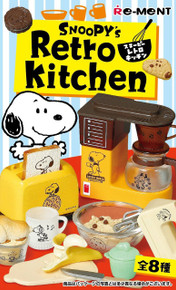 Re-Ment Peanuts Snoopy's Retro Kitchen Dollhouse Miniatures Full Set of 8 Japan Import