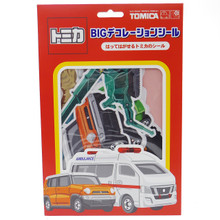 Kamio Japan Let's Build Tomica World Big Decoration Tomica Vehicle Car Cute Model Japanese Vinyl Stickers Pack of 12 [60311] Japan Import