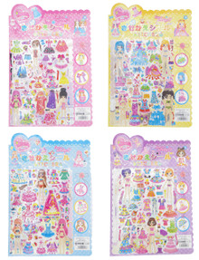 Reusable 3D Dress Up Japanese Kisekae Seal Girl Doll Puffy Stickers 4 Sheets Japan Import