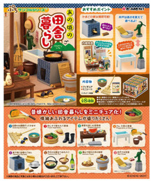 Re-Ment Petit Sample Japanese Rural Country Life of Those Days 1:12~1:6 Scale Dollhouse Miniatures Furukonpu Complete Full Set Box (Set of 8 Pieces) Japan Import