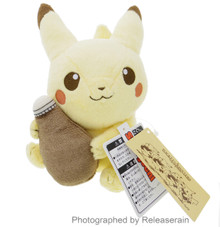 Sekiguchi Pocket Monsters Pokemon Pikachu Sepia Graffiti Stuffed 20cm Plush Doll Japan Import