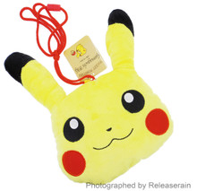 SK Japan Pocket Monsters Pokemon Pikachu Stuffed Plush Gamaguchi Big Cross Body Pouch Clutch Coin Purse Bag  Japan Import