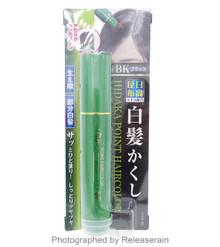 To-Plan Hidaka Kombu Seaweed Point Gray Hair Color Brush Black Made in Japan