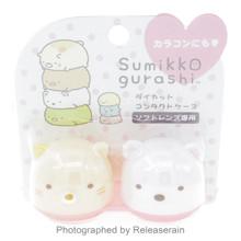 Santan San-X Sumikko Gurashi Die Cut Contact Lens Case Container Japan Import