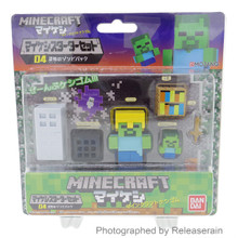 Bandai Minecraft Eraser MaiKeshi Starter Set 04 Frightening Zombie Pack Japan Import