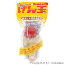 Gentosha Japan Kendama Association Recommended Japanese Traditional Wooden Cup & Ball Game (Red Ball) Japan Import