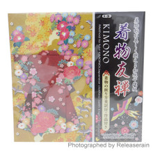 Toyo Japanese Kimono Yuzen Washi Chiyogami Origami Paper 12 Sheets Made in Japan