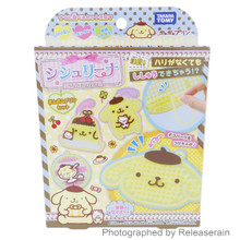 Takara Tomy Sanrio Pomupomu Pudding Shishurina DIY Hobby Kit No Needle Embroidery Craft Toy Full Set Japan Import