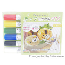 Kobaru Epoch Chemical Bento Food Plastic Wrap Drawing Writing Message Pen Marker 6 Colors Set Made in Japan