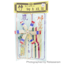 Traditional Japanese Folk 3 Toys Set Torus Knot Taketombo Pinwheel Made in Japan