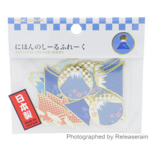 Kamio Fujisan Mt Fuji Japanese Gold Foil Washi Paper Stickers Set Made in Japan