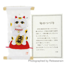 Japanese Traditional Folk Art Kyoto Mini Kakejiku Wall Hanging Crepe Crafted Season Spell Maneki Neko Lucky Cat  Made in Japan